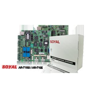 Access_control_SOYAL_AR716Ei.png